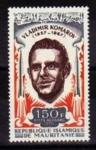 Stamps : Africa : Mauritania :  102 - Vladimir Komarov, héroe del espacio