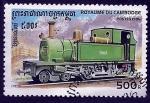 de Asia - Camboya -  Locomotora