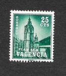 Stamps Spain -  El Miguelete