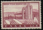 Stamps : Europe : Greece :  Templo