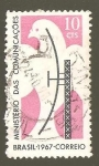 Stamps Brazil -  INTERCAMBIO