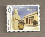 Stamps Europe - Greece -  Escultura y jarra griegos. Dedicado a Paula