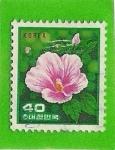 Stamps Asia - South Korea -