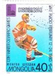 Stamps Mongolia -  OLIMPIADA LAKE PLACID.80