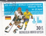 Sellos del Mundo : Asia : Mongolia : OLIMPIADA MOSCU.80