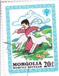 Stamps : Asia : Mongolia :  ILUSTRACIÓN NIÑOS