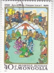Sellos del Mundo : Asia : Mongolia : ILUSTRACIÓN FIESTA POPULAR