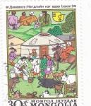 Stamps : Asia : Mongolia :  ILUSTRACIÓN POBLADO