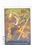Stamps : Asia : Mongolia :  CABALLO DE MADERA
