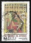 Sellos del Mundo : Europa : España : Arte español, las edades del hombre - El Rey Salomón