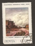 Stamps : Europe : Russia :  4202 - Pintura de F.A. Vasiliev