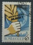 Stamps : Europe : Russia :  2982 - Congreso para la paz y el desarme, en Helsinki