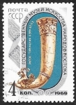 Stamps : Europe : Russia :  3522 - Cuerno de vino