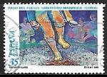 Stamps : Europe : Spain :  Fiestas populares - Paso del fuego (Soeia)