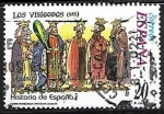 Stamps : Europe : Slovenia :  Historia de España - Los Visigodos