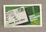 Stamps of the world : Italy :  Introducción Códigos postales