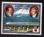Stamps Paraguay -  Locomotora