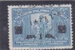 Stamps Yugoslavia -  CORONACIÓN