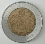 monedas de America - México -  2008 - 5 pesos
