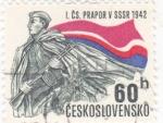 Stamps Czechoslovakia -  PRAPOR V SSSR 1942