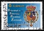 Stamps : Europe : Spain :  Boda de S.A.R. el príncipe de Asturias con Doña letizia Ortiz