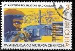 sello : America : Cuba : Cuba-cambio