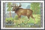 Sellos de Asia - Mongolia -  Fauna endémica