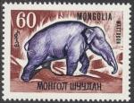 Stamps Mongolia -  Animales Prehistóricos