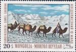Stamps of the world : Mongolia :  Pinturas museo Nacional