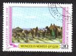 Sellos de Asia - Mongolia -  Pinturas museo Nacional