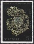 sellos de Asia - Corea del norte -  Reliquias culturales coreanas