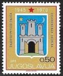 Stamps Yugoslavia -  1251C - 25 Anivº de la Liberación, Escudo de Zagreb
