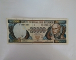 monedas de America - Ecuador -  1988 - 20000 sucres