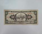 monedas de America - Ecuador -  1988 - 50 sucres