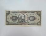 monedas de America - Ecuador -  1994 - 100 sucres