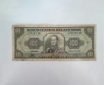 monedas de America - Ecuador -  1988 - 100 sucres