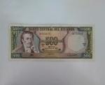 monedas de America - Ecuador -  1988 - 500 sucres
