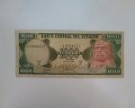 monedas de America - Ecuador -  1988 - 1000 sucres