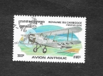 Stamps Cambodia -  1529 - Avión