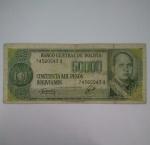 monedas de America - Bolivia -  1984 - 50000 Bolivianos