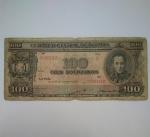 monedas de America - Bolivia -  1945 - 100 Bolivianos