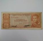 monedas del Mundo : America : Bolivia :  1962 - 50 Bolivianos
