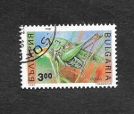 Stamps : Europe : Bulgaria :  3712 - Saltamóntes