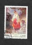 Stamps Russia -  Pintura