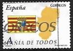 Stamps Spain -  Autonomías - Aragón