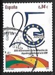 Sellos de Europa - España -  XXV Aniversario de la adhesión de España y Portugal a la C.E.E