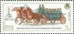Sellos de Europa - Rusia -  Historia de los motores de fuego