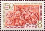 Sellos del Mundo : Europa : Rusia : 50.º aniversario de la República Bielorrusa soviética