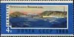 Sellos de Europa - Rusia -  Territorios del Lejano Oriente soviético