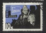 Sellos de Europa - Rusia -  Arte del cine soviético